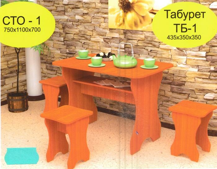 Стол обеденный СТО-1