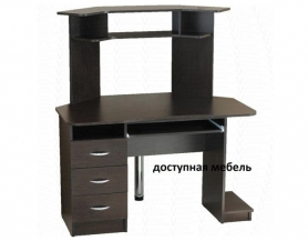 Компьютерный стол Авангард